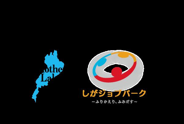 滋賀県・ジョブパークロゴ